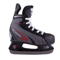 Детские хоккейные коньки Alpha Caprice RGX-342