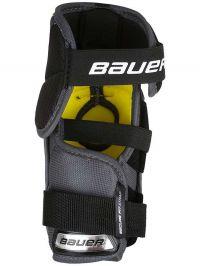 Налокотники Bauer Supreme S150 Sr S17