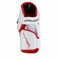 Налокотники Bauer Vapor X900 Jr