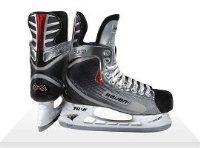 Коньки хоккейные Bauer Vapor X50 SR