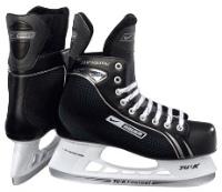 Коньки хоккейные Bauer Supreme One 05 SR