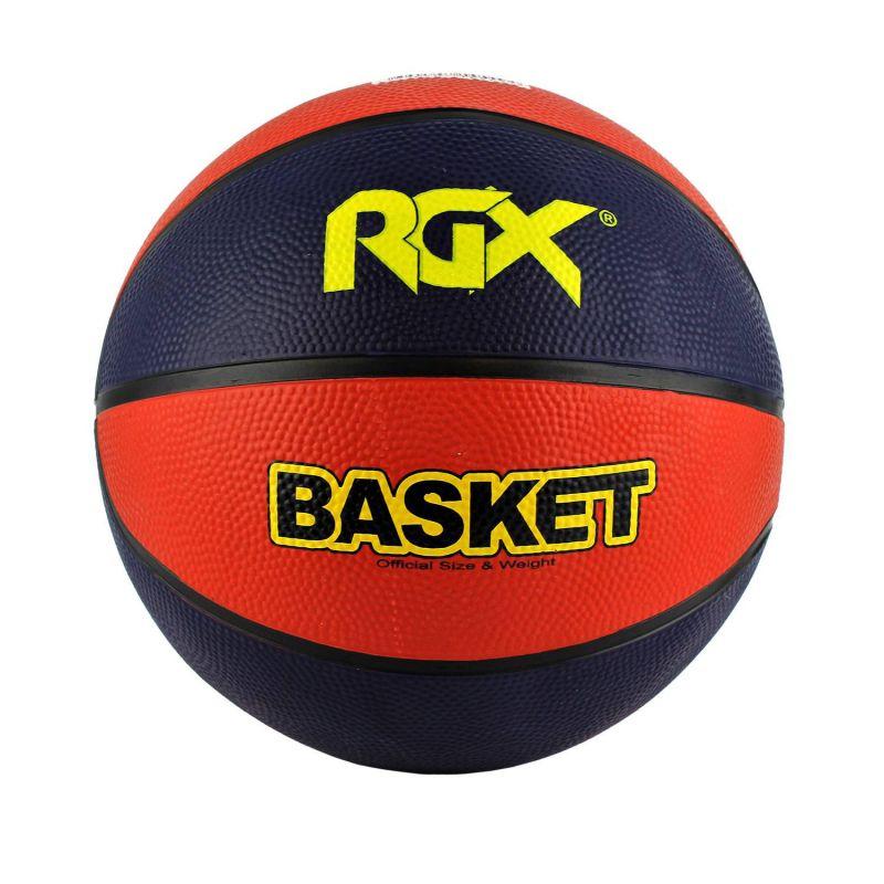 Мяч баскетбольный RGX-BB-1902