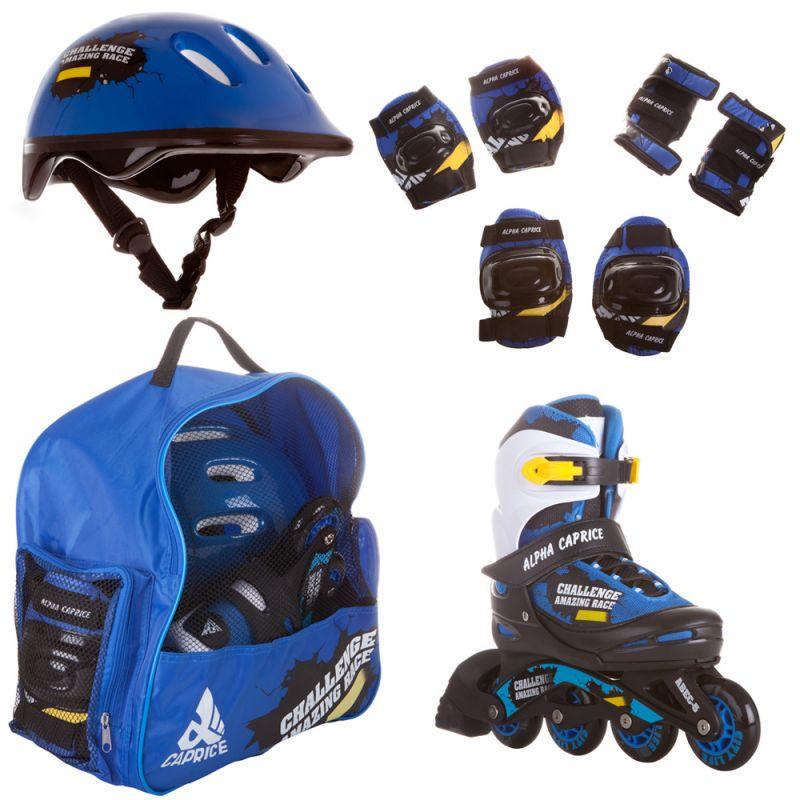 Детские комплект роликовых коньков PW-117 blue