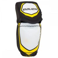Детские хоккейные налокотники Bauer Supreme 2S Pro Yth