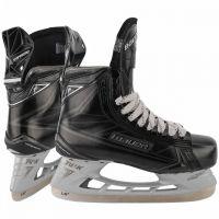 Коньки хоккейные Bauer Supreme 1S Limited Edition Jr
