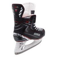 Коньки хоккейные Bauer Vapor X2.7 Jr
