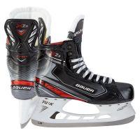 Коньки хоккейные Bauer Vapor X2.9 Jr
