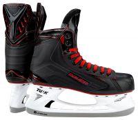 Коньки хоккейные Bauer Vapor X500 LE Jr